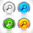 Metal web buttons. Vector eps10. — Stock Vector