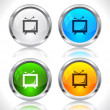 Stock Vector: Metal web buttons. Vector eps10.