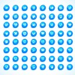 Buttons for web. Vector. — Stock Vector