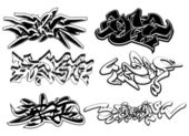 Graffiti elements set 1 — Stock Vector