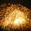 Golden fireworks — Stockfoto