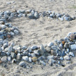 Heart of Stones — Stock Photo