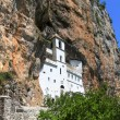 Stock Photo: Ostrog orthodox monastery, Montenegro
