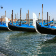 View of the Grand canal with gondolas - Stock Photo