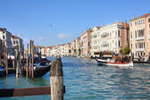 View of the Grand canal — Stock Photo
