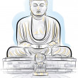 Royalty-Free Stock Vector Image: Drawing color giant Buddha monument in Kamakura, Japan