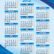 Vector template of 2012 calendar on blue background — Stock Vector