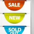 Stock Vector: Round Sale New Sold out label set