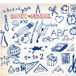 Royalty-Free Stock Vector Image: Set of school doodle illustrations