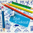 Vector de stock : Back to school poster
