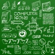Royalty-Free Stock Imagem Vetorial: Set of white hand-drawn computer icons