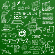 Royalty-Free Stock Vectorielle: Set of white hand-drawn computer icons