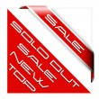 Sale red corner ribbon  — Stockvectorbeeld