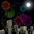 Stock Vector: Fireworks in the centre of the city