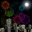 Fireworks in the centre of the city — Stock Vector