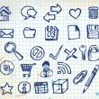 Stock Vector: Set of doodle computer icons