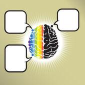 Brain gomo — Stock Vector