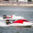 Постер, плакат: Powerboat racing