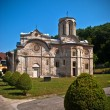 Ancient orthodox monastery in central Serbia — Stock Photo