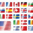 Vector set world flag icons — Stok Vektör