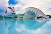 Valencia's City of Arts and Science — Stock Photo