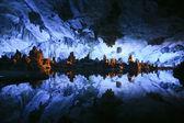 Reed Flute Cave (Lu Di Yan) — Stock Photo