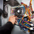 Stock Photo: PC service