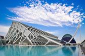 Valencia's City of Arts and Science — Stock Photo
