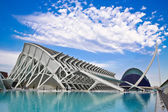 Valencia's City of Arts and Science — Stok fotoğraf