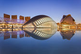 Valencia's City of Arts and Science Museum — Stock Photo