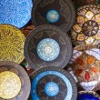 Stock Photo: Morocco crafts