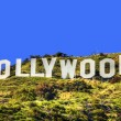Hollywood — Lizenzfreies Foto