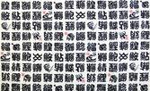 čínský znak — Stock fotografie