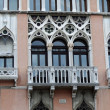 Traditional windows in Venice - Stock Photo