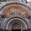 Details of St Mark basilica in Venice — Stock Photo