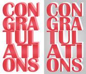 Two vector congratulations cards, set — Stock Vector