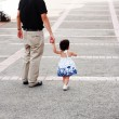 Father and daughter together — Stock Photo #5815714