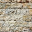 Background 0f stone wall texture — Stock Photo #6471939
