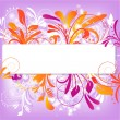 Abstract floral background — Stock Vector #5716325