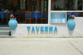 Greek taverna label — Stock Photo