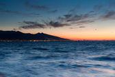 Skyline at night — Stock Photo
