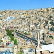 Panorama Of Amman, Jordan — Stock Photo