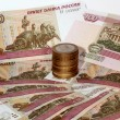 Russian commemorative coins and paper money — Stock Photo
