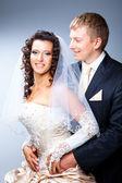 Enamoured bride and groom — Stock Photo