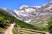 Mountainworld of the Oetztal Alps — Stock Photo