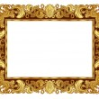 Stock Vector: Golden frame