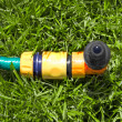 Lawn with Sprinkler — Stock Photo