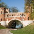 Bridge in Tsaritsino, Moscow - Stock Photo