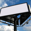 Stock Photo: Blank billboard