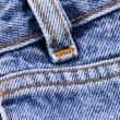 Jeans detail — Stock Photo #6505379